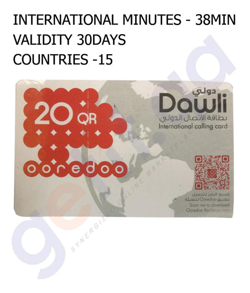 OOREDOO DAWLI INTERNATIONAL 20