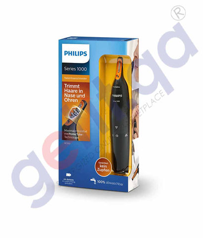 GETIT.QA | Buy Philips Nose Trimmer Blister NT1150/10 Price Doha Qatar