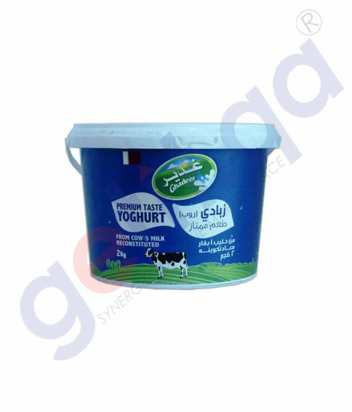 Ghadeer Yogurt Full Fat 2kg