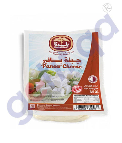 Buy Baladna Paneer Cheese 250gm Price Online Doha Qatar