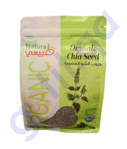 GETIT.QA | BUY NATURAL ORGANIC BLACK CHIA SEEDS ONLINE IN DOHA QATAR