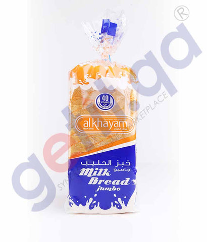 GETIT.QA | Buy Al-Khayam Sliced Milk Bread Jumbo Online in Doha Qatar