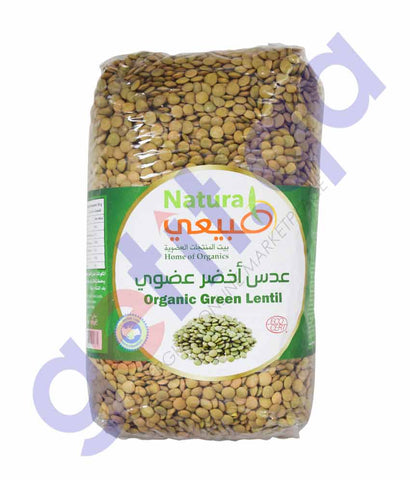 GETIT.QA | BUY NATURAL ORGANIC GREEN LENTIL 1 KG ONLINE IN DOHA QATAR