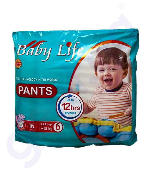 GETIT.QA | Buy Baby Life Pull-Up Economy Pants Stage6 XL Doha Qatar