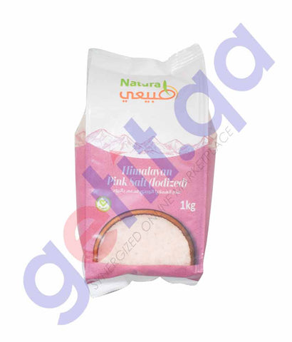 GETIT.QA | BUY NATURAL HIMALAYAN PINK SALT 1 KG ONLINE IN DOHA QATAR