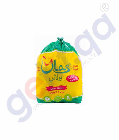 GETIT.QA | Buy Ulas Frozen Chicken 1200gm Price Online in Doha Qatar