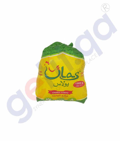 GETIT.QA | Buy Ulas Frozen Chicken 1300gm Price Online in Doha Qatar