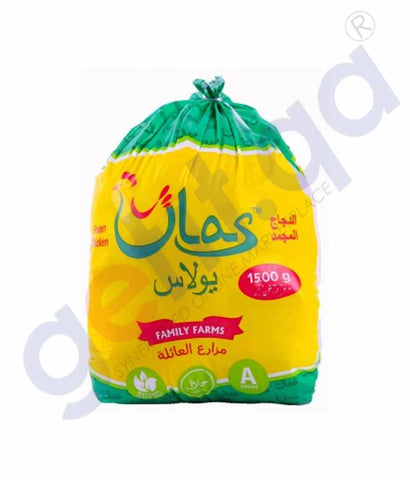 GETIT.QA | Buy Ulas Frozen Chicken 1500gm Price Online in Doha Qatar