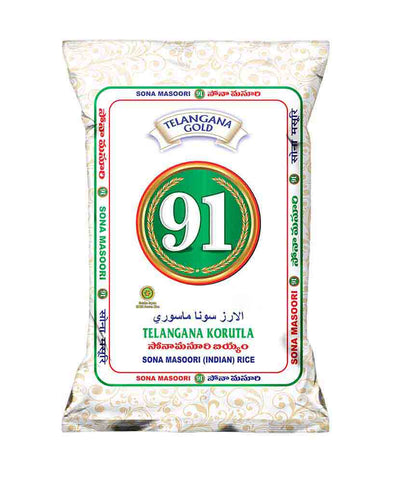 Request Quote 91 Telangana Gold Sona Masoori Rice 35kg Doha Qatar