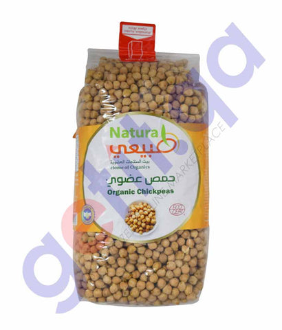 GETIT.QA | Buy NATURAL ORGANIC CHICKPEAS 1 KG in Qatar