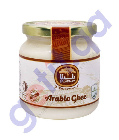 Buy Baladna Arabic Ghee 400g Price Online in Doha Qatar