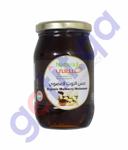 GETIT.QA | BUY NATURAL ORGANIC MULBERYY MOLASSES 450G ONLINE IN DOHA QATAR