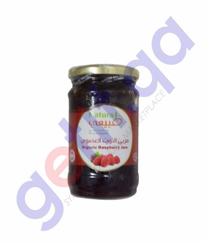 GETIT.QA | BUY NATURAL ORGANIC RASPBERRY JAM 360 GM ONLINE IN DOHA QATAR