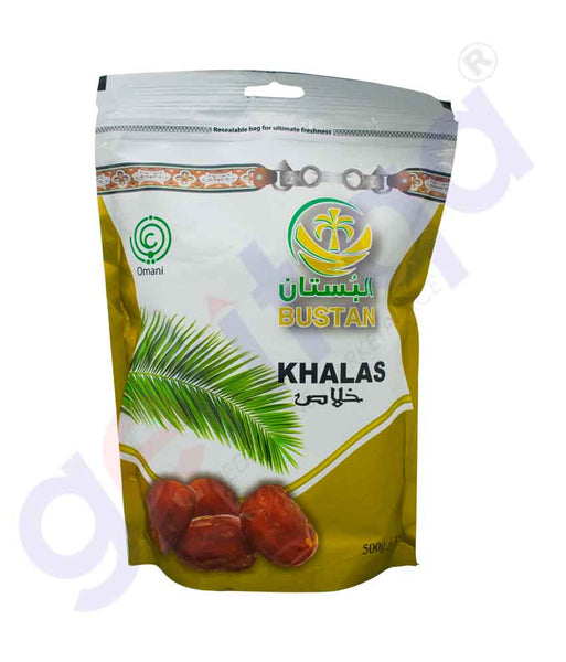 Buy Al Bustan Dates Khalas 500gm Price Online in Doha Qatar