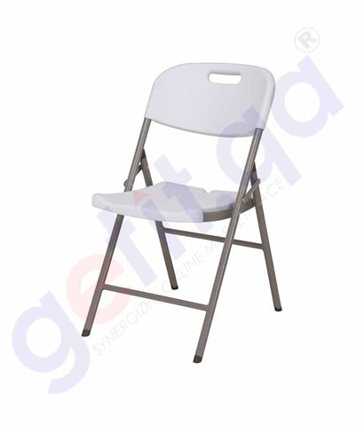 GETIT.QA | Buy Desert Patrol Blow Mold Rattan Folding Chair Doha Qatar