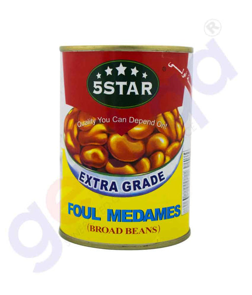 GETIT.QA | Buy 5-Star Broad Beans 400gm Price Online in Doha Qatar