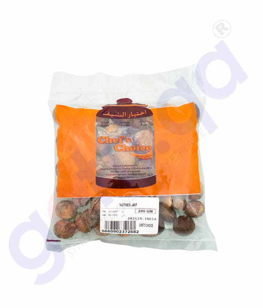 GETIT.QA | Buy Chef's Choice Nutmeg Kaif (Jathika) 200gm in Doha Qatar