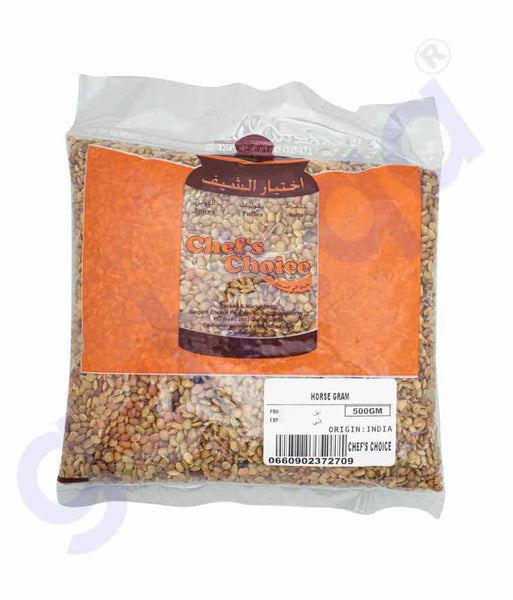 GETIT.QA | Buy Chef's Choice Horse Gram 500gm Price Online Doha Qatar
