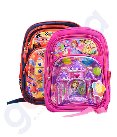 GETIT.QA- Qatar's Best Online Shopping Website offers best quality Exoyis School Backpack Asstd 1 pc at lowest price in Doha Qatar. Cash on Delivery Available with FREE Shipping on selected products!