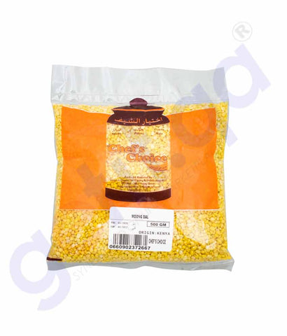 GETIT.QA | Buy Chef's Choice Moong Dal 500gm Price Online Doha Qatar