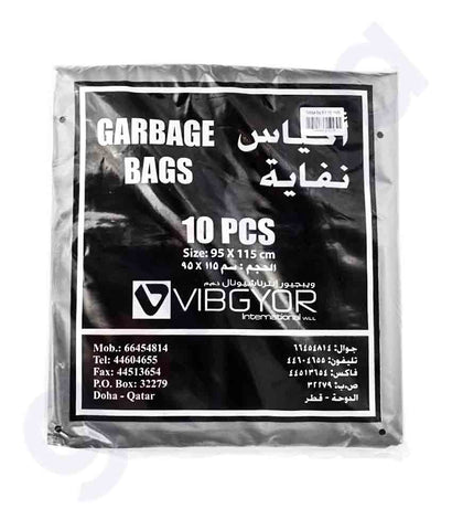 Buy Vibgyor Garbage Bag 95x115-55Gallon-20x10pcs Doha Qatar