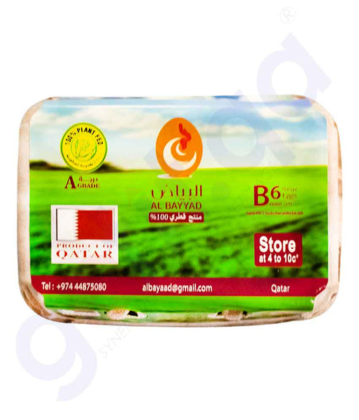 GETIT.QA | Buy Al Bayyad Brown Egg 6pcs Best Price Online Doha Qatar