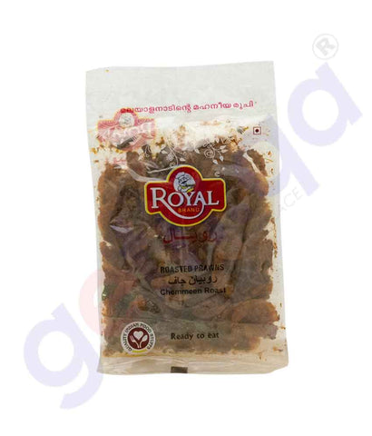 Buy Quality Royal Roasted Prawns 35gm Online in Doha Qatar