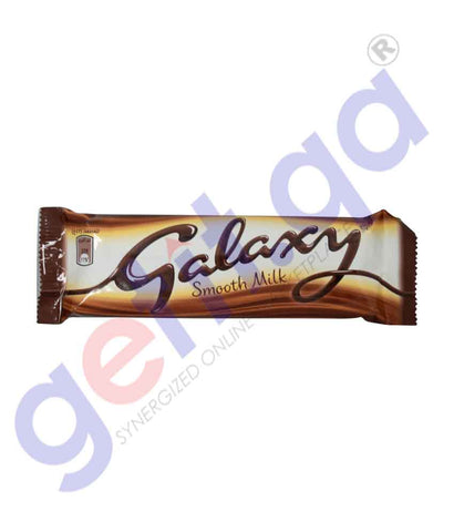 GETIT.QA | Buy Galaxy Smooth Milk 42gm Price Online in Doha Qatar