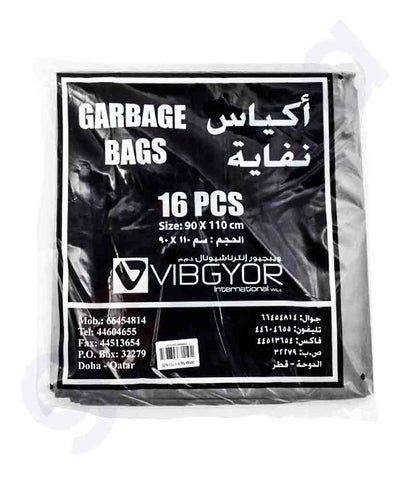 Buy Vibgyor Garbage Bag 90x110- 50 Gallon- 16pcs Doha Qatar