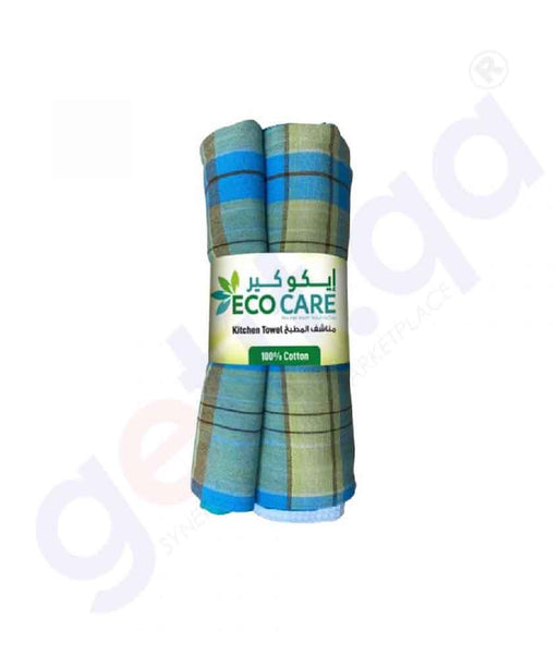 Buy Eco Care Kitchen Towel 6pcs Set Price Online Doha Qatar