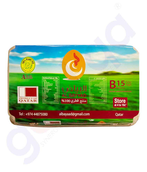 GETIT.QA | Buy Al Bayyad Brown Egg 15pcs (C-Cover) Online in Doha Qatar