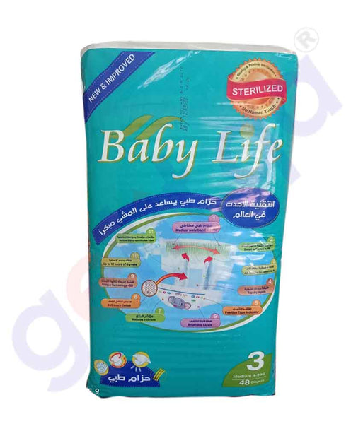 GETIT.QA | Buy Baby Life Improved Stage3 Medium 4-9kg 48Pcs Doha Qatar