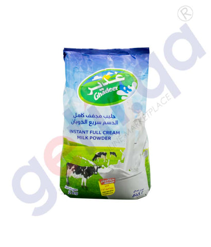 Buy Ghadeer Instant Full Cream Milk Powder 2kg Price Doha Qatar