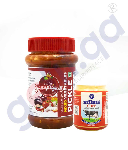 MILMA GHEE 200ML + JANAPRIYAM PICKLE