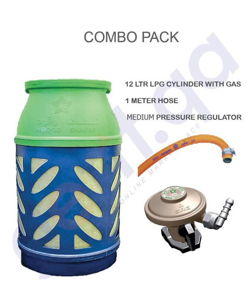Buy Shafaf LPG Cylinder+Medium Pressure Regulator+2m Hose Online Doha Qatar