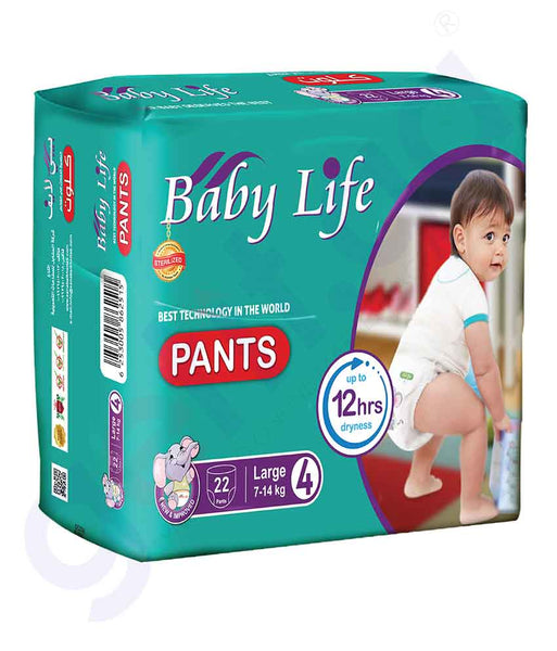 GETIT.QA | Buy Baby Life Pull-Up Economy Pants Stage4 Large Doha Qatar