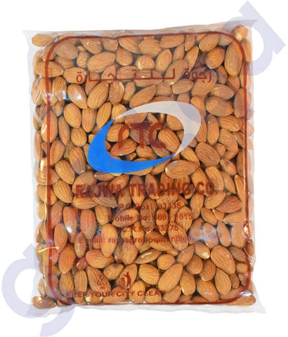 Buy Best Quality Rajwa Almond Plain 400gm/200gm Online in Doha Qatar