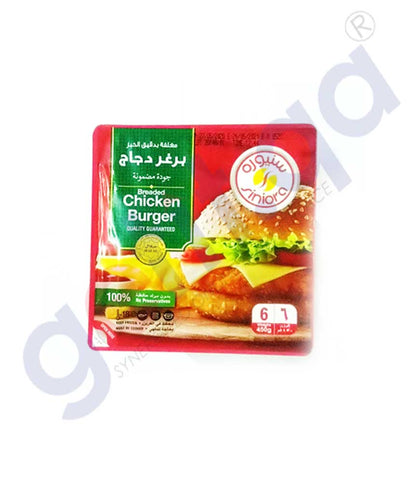 SINIORA BREADED CHICKEN BURGER 450G