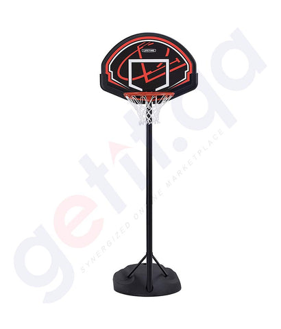 BUY BEST PRICED BASKETBALL YOUTH TELEPOLE RIM ONLINE IN DOHA QATAR
