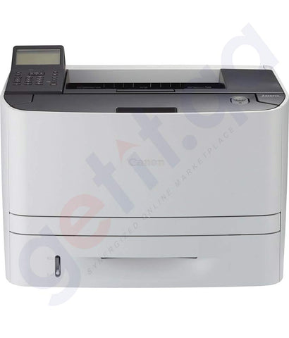 Buy Best Priced Canon iSENSYS-LBP252dw Online in Doha Qatar