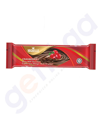 BUY BEST PRICED VOCHELLE BLOCK CRANBERRY 40GM ONLINE IN QATAR