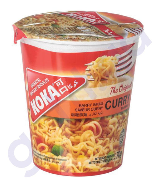 BUY BEST PRICED KOKA CUP NOODLES CURRY 70GM ONLINE IN QATAR