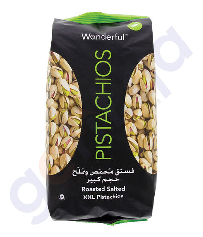 BUY BEST QUALITY WONDERFUL PISTA ROAST & SALTED 1KG IN QATAR