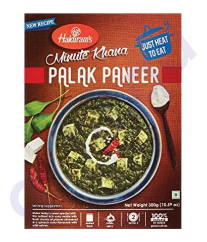 BUY BEST QUALITY HALDIRAMS PALAK PANEER 300GM ONLINE IN QATAR