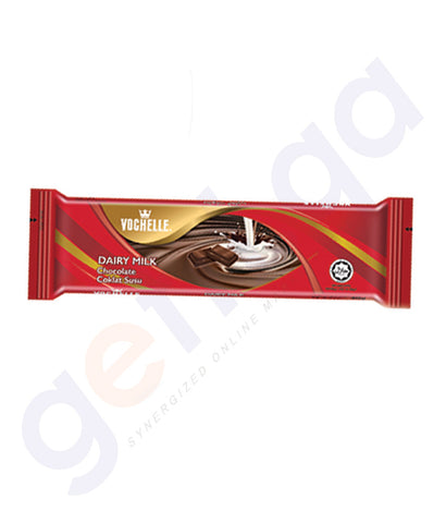 BUY BEST PRICED VOCHELLE BLOCK DAIRY MILK 40GM ONLINE IN QATAR