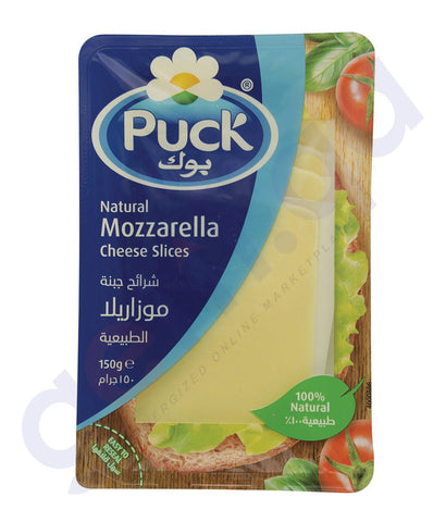 BUY BEST PRICED PUCK NATURAL SLICES MOZZARELLA 150GM IN QATAR