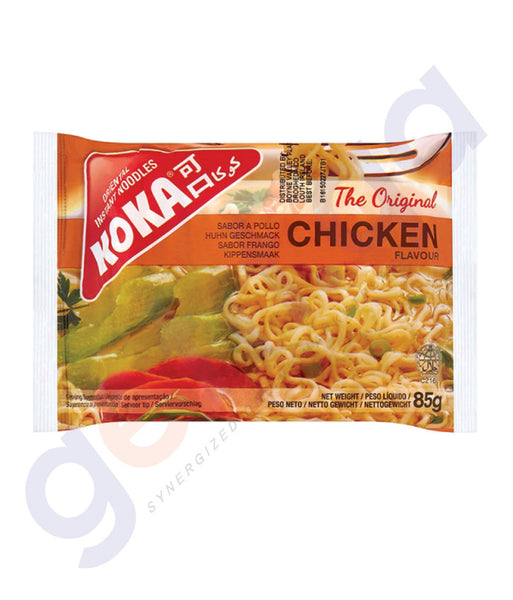 BUY BEST PRICED KOKA M/PACK NOODLES CHICKEN 85GM IN QATAR