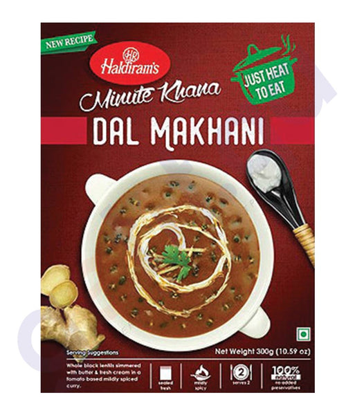 BUY BEST QUALITY HALDIRAMS DAL MAKHANI 300GM ONLINE IN QATAR