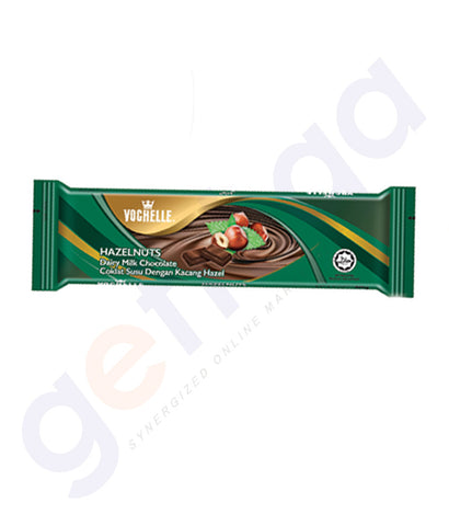 BUY BEST PRICED VOCHELLE BLOCK HAZELNUT 40GM/ 75GM ONLINE IN QATAR