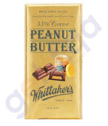 BUY WHITTAKERS-CHOCOLATE PEANUT BUTTER BLOCK 200GM IN DOHA QATAR
